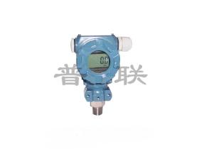 工业型压力变送器